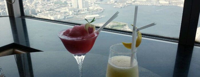 Sky Lounge Sirius is one of KAMIの喫茶食事飲み処.