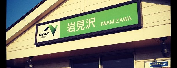 岩見沢SA (上り) is one of 道央自動車道.