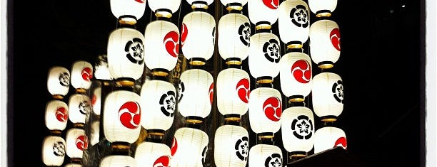 八幡山 is one of 祇園祭 - the Kyoto Gion Festival.