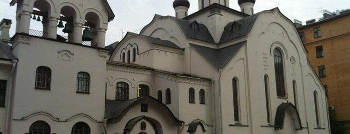 Храм Знамения Богородицы (Невская Община) is one of Православный Петербург/Orthodox Church in St. Pete.