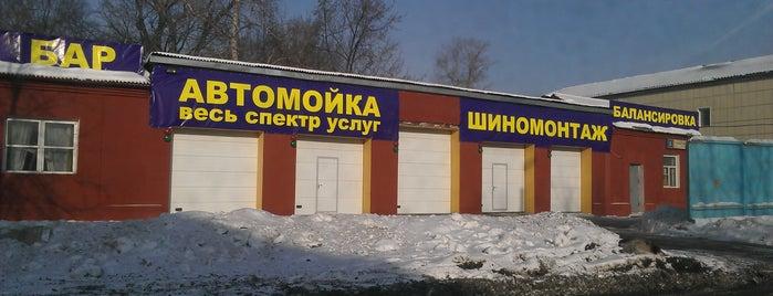 Автомойка, шиномонтаж is one of Танки грязи не боятся? (продолжение).