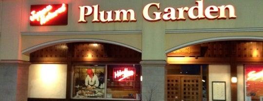 Plum Garden is one of RIT Bucket List.