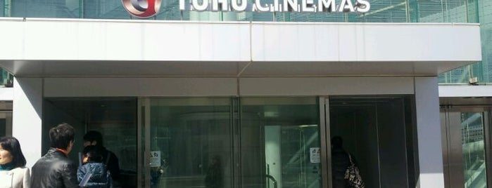 TOHO Cinemas is one of Deals!.