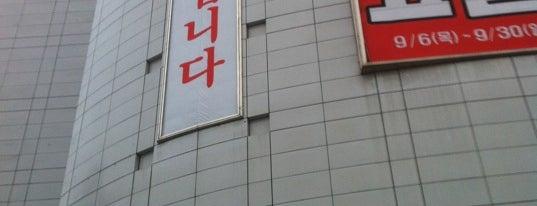 그랜드마트 is one of 마포구.