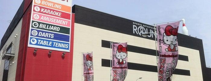 ラウンドワン 津・高茶屋店 is one of ゲーセン.