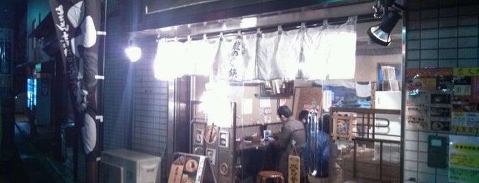 麺屋 龍の家族 is one of 兎に角ラーメン食べる.