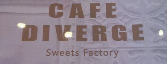 Cafe Diverge is one of Caffein.
