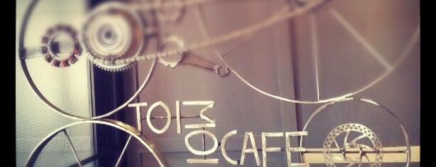 Toi, Moi & Café is one of Restaurants.