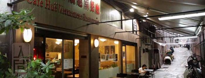 Café Huế 華順越南餐廳 is one of 人間製作「飲食男女」食肆。.