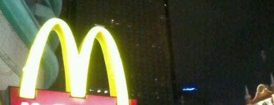 McDonald's & McCafé is one of ?.