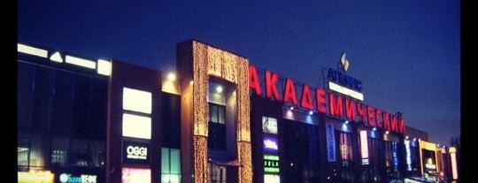 ТК «Академический» is one of St. Petersburg.