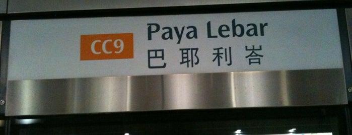 Paya Lebar MRT Interchange (EW8/CC9) is one of MRT: East West Line.