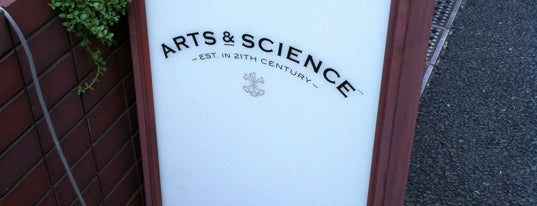 ARTS & SCIENCE is one of Tokyo.