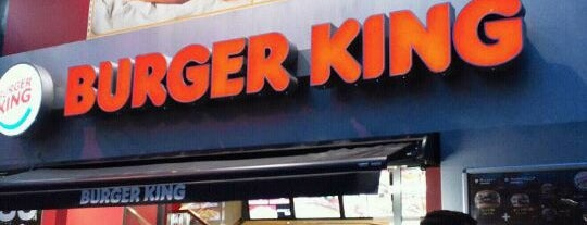 Burger King is one of 秋葉原エリア.
