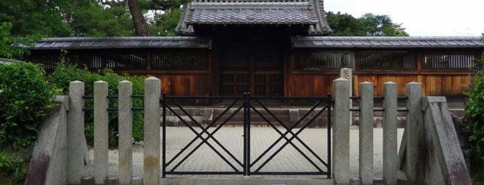 後白河天皇 法住寺陵 is one of 天皇陵.