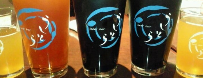 Ushitora 1 is one of Craft beer around the world.