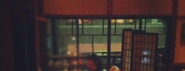 Quien is one of Tokyo Bar.