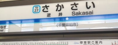 Sakasai Station (TD27) is one of 柏市の駅(All of the stations in Kashiwa city).