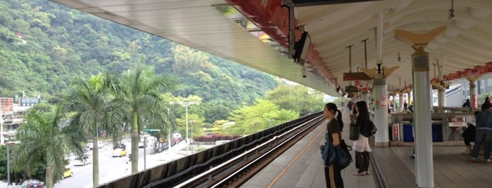 MRT Jiantan Station is one of Taipei Travel - 台北旅行.