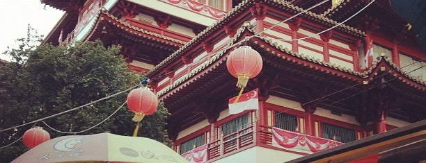 Buddha Tooth Relic Temple & Museum (新加坡佛牙寺龙华院) is one of The Houses of Prayers & Worship.