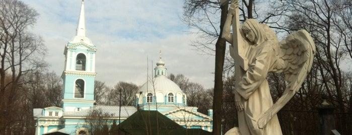 Смоленское православное кладбище is one of Афоризмы.