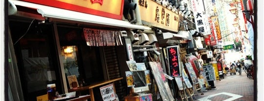 Omoide Yokocho is one of Tokyo! (^_^)v.