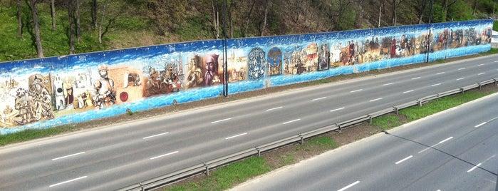 Silva Rerum - mural is one of Street Art w Krakowie: Graffiti, Murale, KResKi.