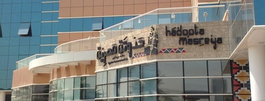 Hadoota Masreya Restaurant & Cafe is one of dubai.
