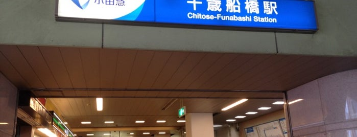 Chitose-Funabashi Station (OH12) is one of 小田急線.