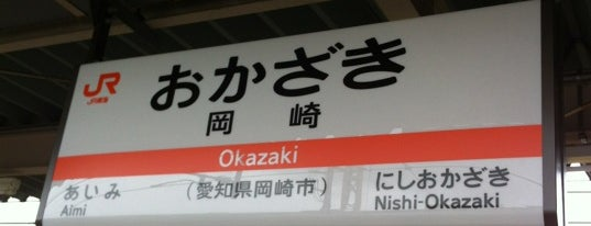 JR 岡崎駅 is one of 愛知環状鉄道.