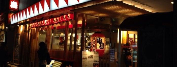 串鳥 仙台駅西口店 is one of 串鳥.