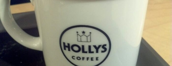 COFFEE DZ is one of HOLLYS COFFEE (할리스).