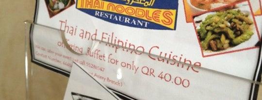 Thai Restaurant is one of Volta ao Mundo oneworld: Doha.