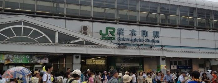 Sakuragicho Station is one of Station - 神奈川県.