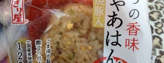Lawson is one of 地元で行く場所(流山市).