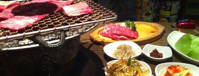 Hwaro Korean BBQ (화로) is one of Melbourne Munchies.