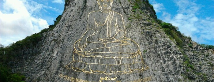 Khao Chi Chan Buddha is one of Live.
