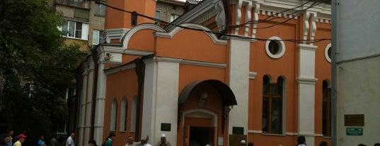 Историческая мечеть is one of ордынка.