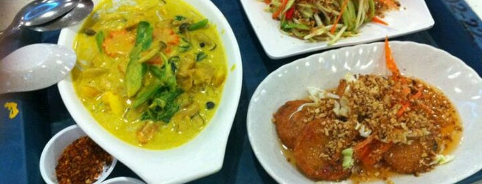 Thai Lion Kitchen is one of 주변장소5.