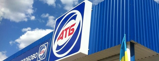 АТБ is one of arabatka.