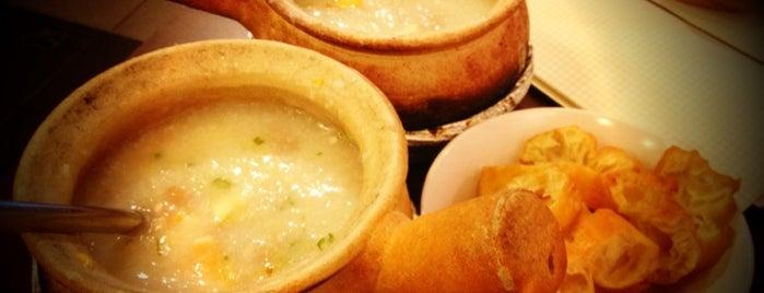 Porridge Time (丰衣粥食) is one of KL Cheap Eats.