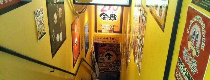 金の蔵Jr. 渋谷センター街店 is one of バー.