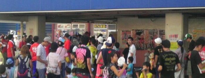 船橋オートレース場 is one of VENUES of the FIRST store.