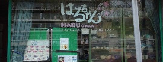 Haru Chan is one of Nos adresses japonaises à Bruxelles.