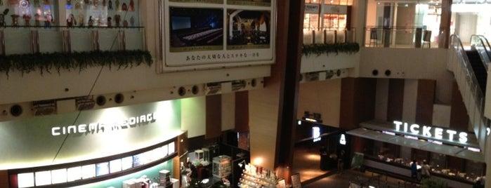 TOHO Cinemas is one of ライブ、イベント会場.