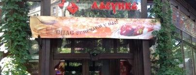 Українська Ласунка is one of Рестораны Одессы.