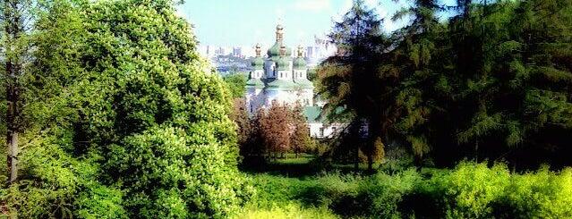 Ботанический сад им. Н. Н. Гришко is one of Kiev_travel.