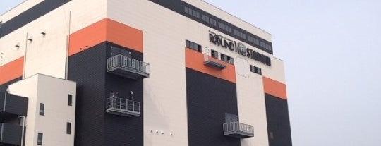 ラウンドワンスタジアム 郡山店 is one of 遠く.