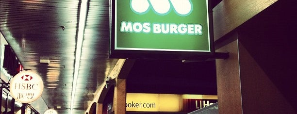MOS Burger is one of Junk Food.