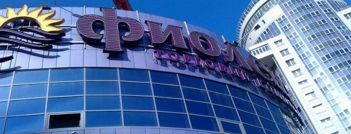 ТК «Фиолент» is one of Торговые центры в Санкт-Петербурге.